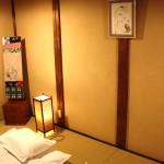 Room A 3