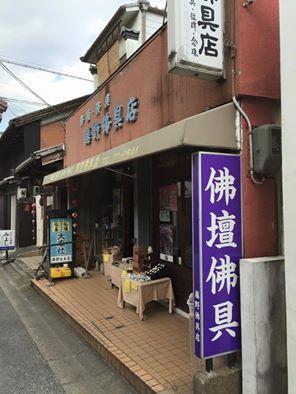 Naramachi Guesthouse01