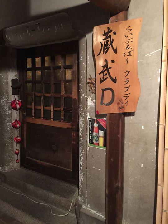 Naramachi Guesthouse04